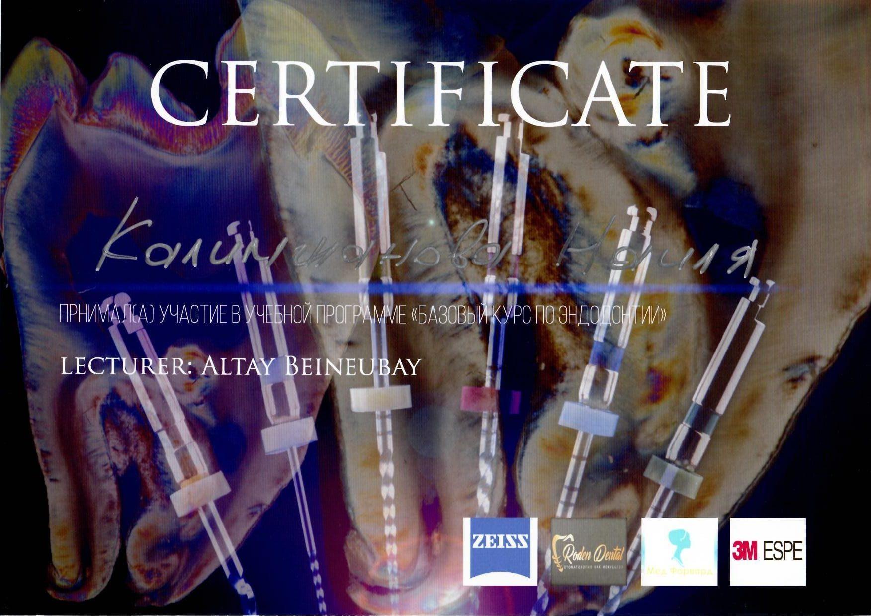 sertifikat-stomatologa-18