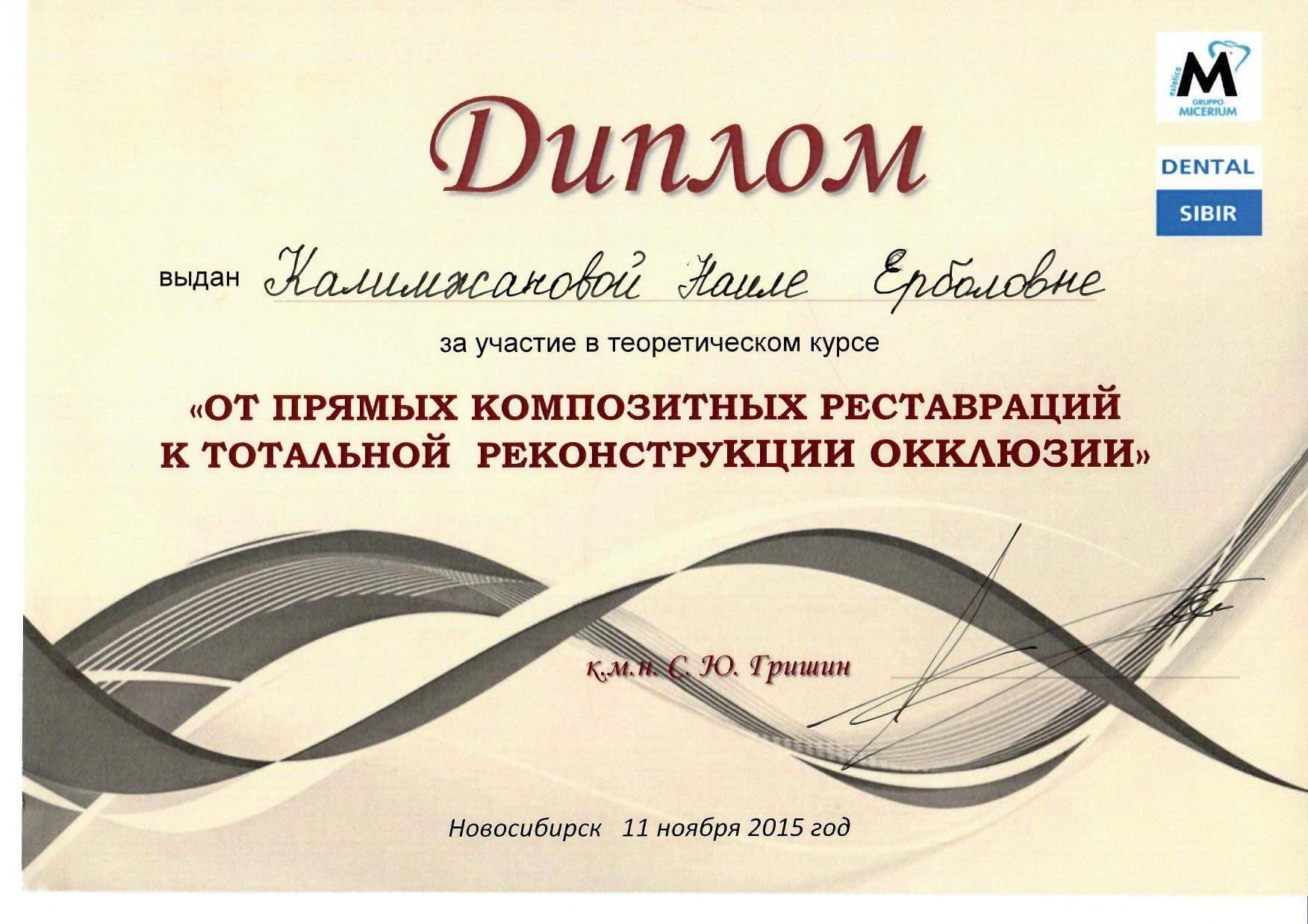 sertifikat-stomatologa-19