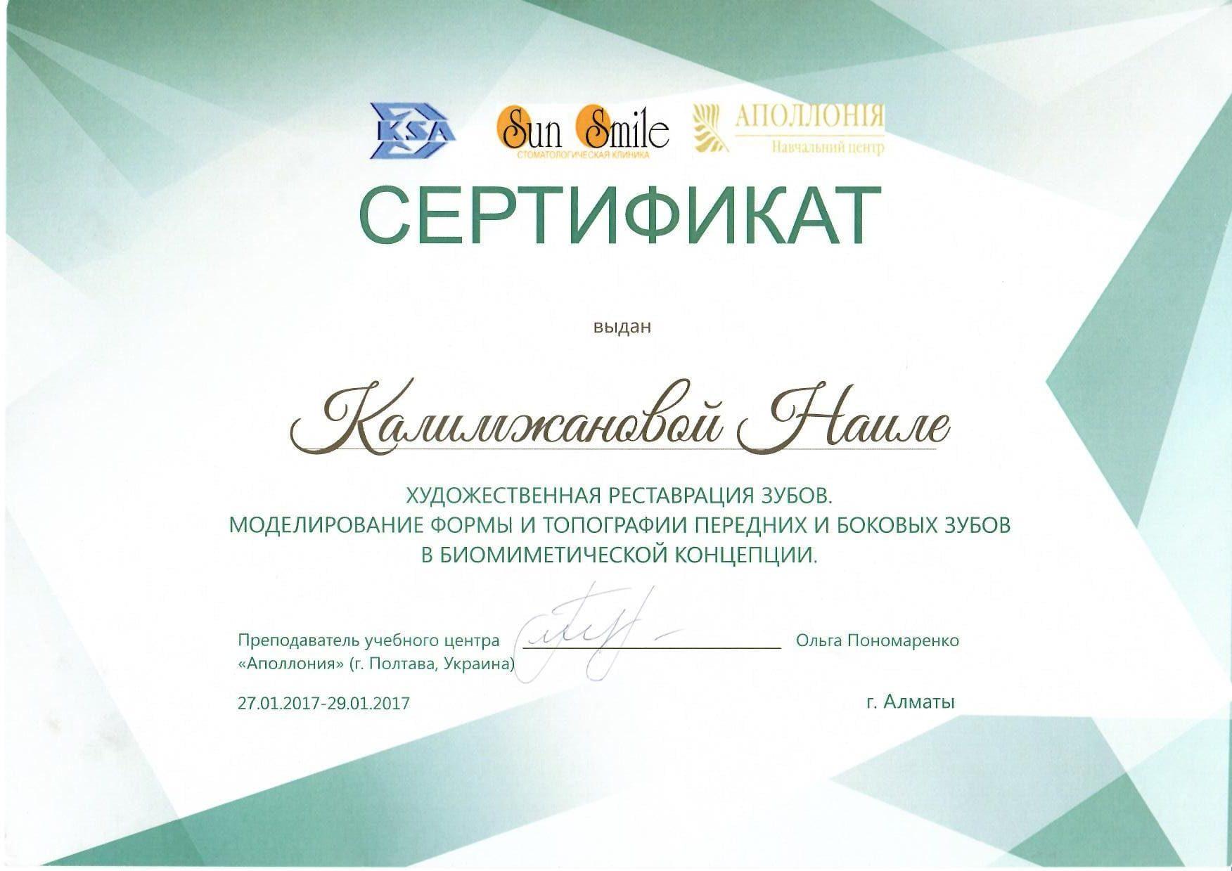 sertifikat-stomatologa-22