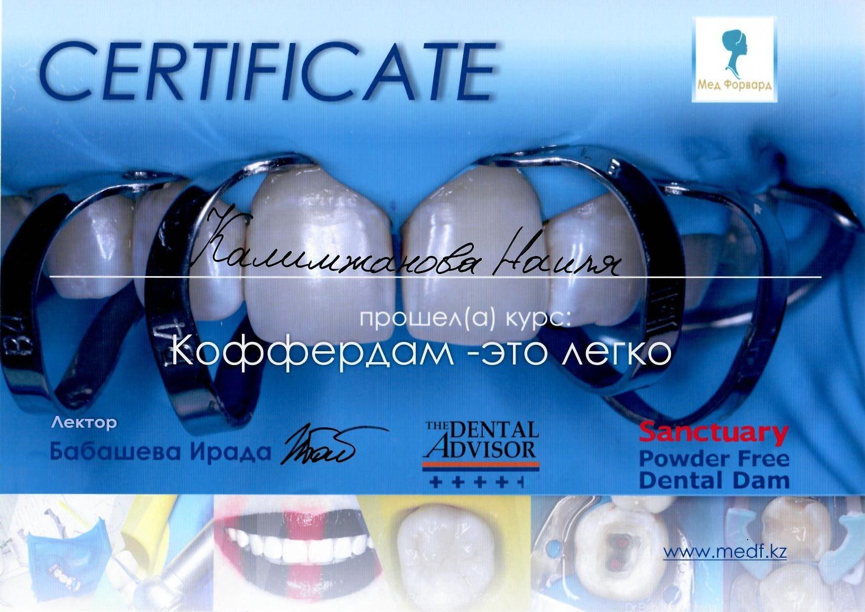 sertifikat-stomatologa-27