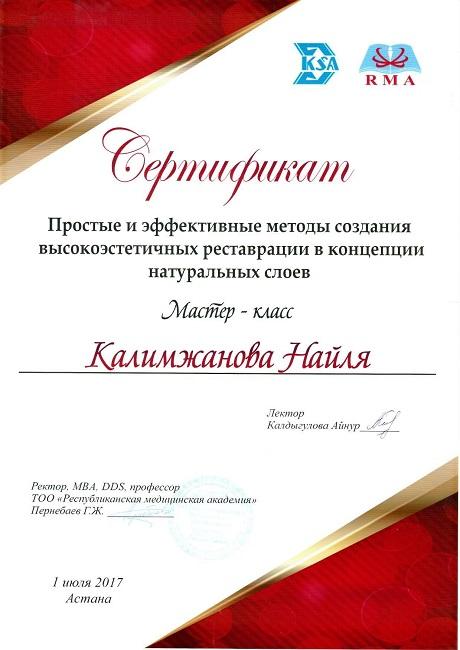sertifikat-stomatologa-32
