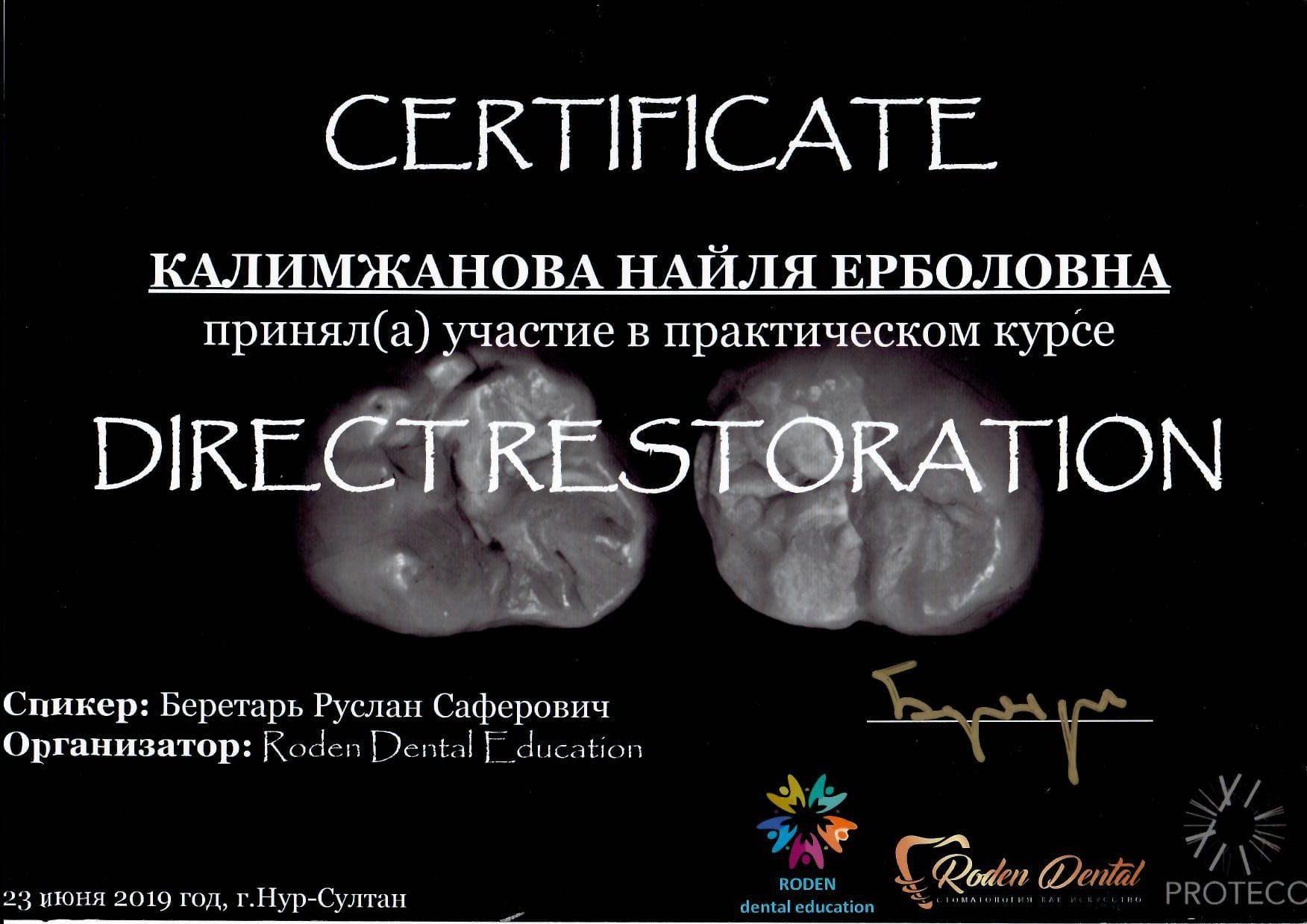 sertifikat-stomatologa-36