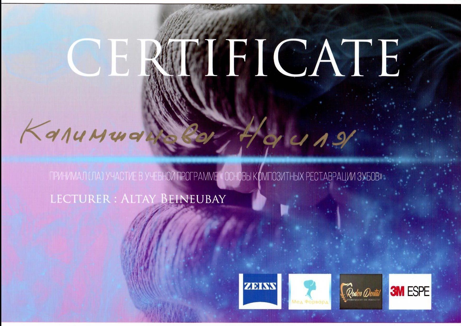 sertifikat-stomatologa-37