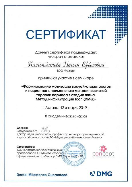 sertifikat-stomatologa-38