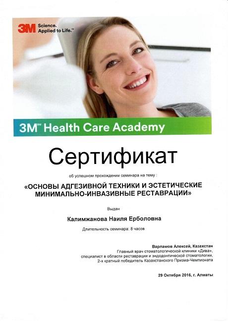 sertifikat-stomatologa-39