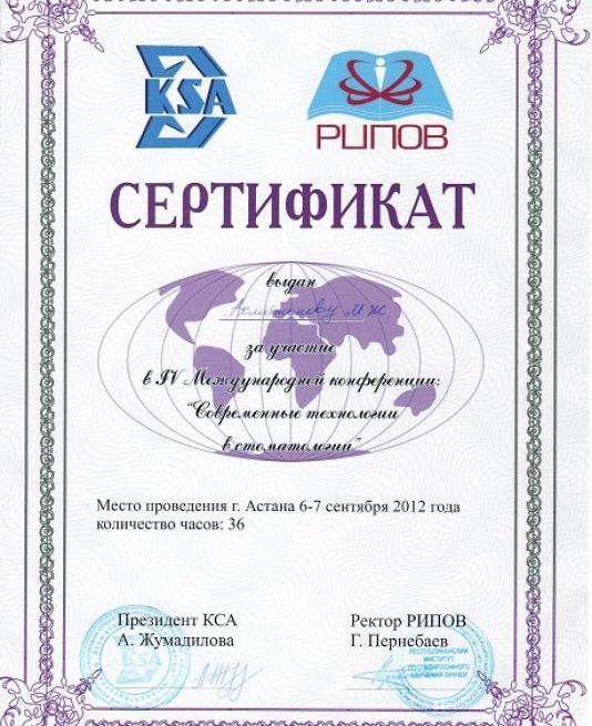 sertifikat-stomatologa-11