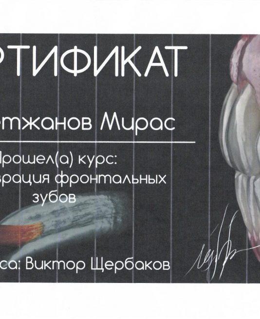 sertifikat-stomatologa-3