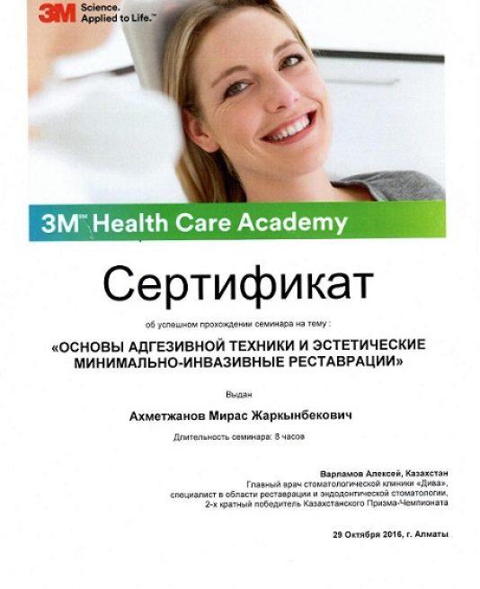 sertifikat-stomatologa-4
