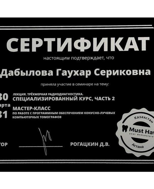 sertifikat-stomatologa-46