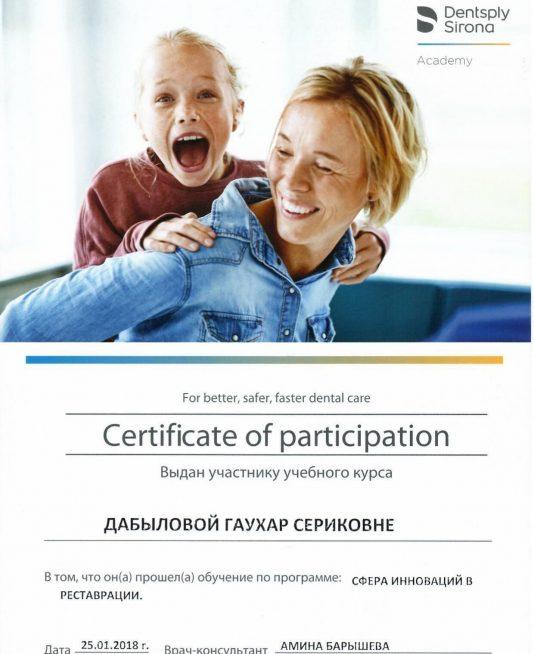 sertifikat-stomatologa-47