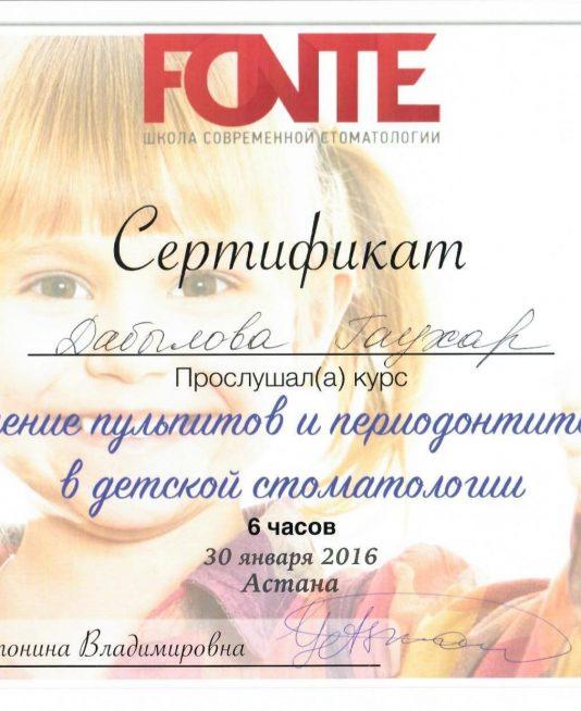 sertifikat-stomatologa-53