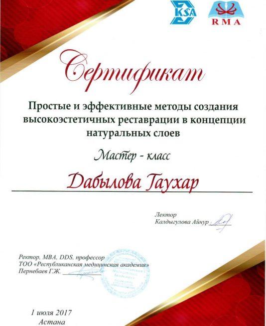 sertifikat-stomatologa-57