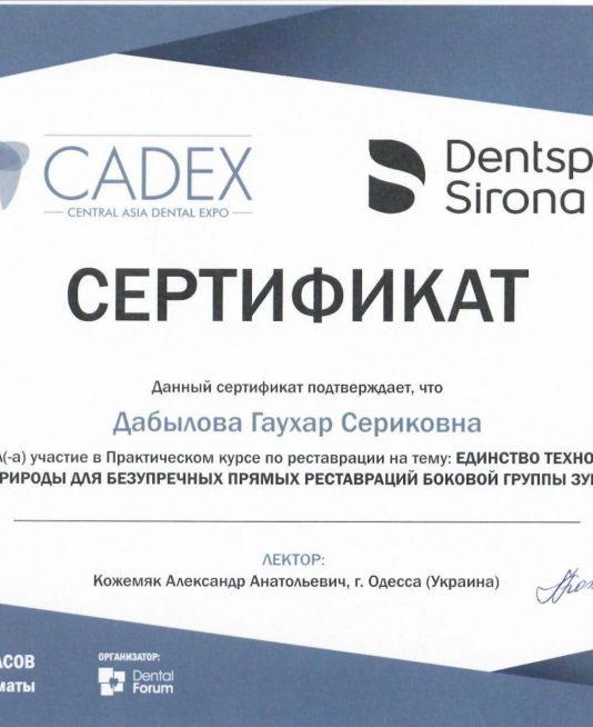 sertifikat-stomatologa-59