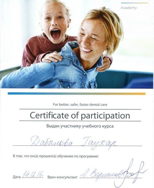 sertifikat-stomatologa-60