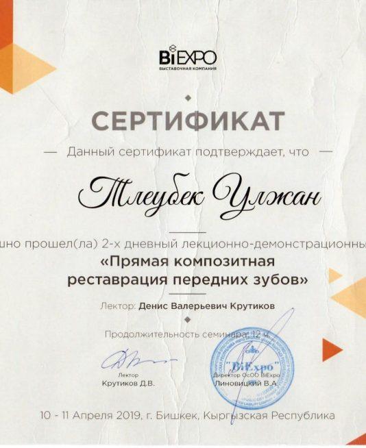 sertifikat-stomatologa-61