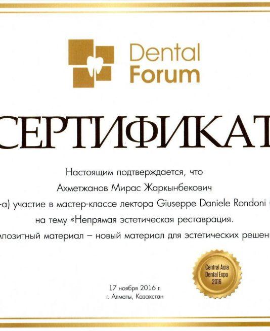 sertifikat-stomatologa